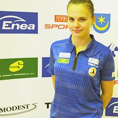 Agata Zakrzewska